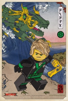 lego ninjago poster 21