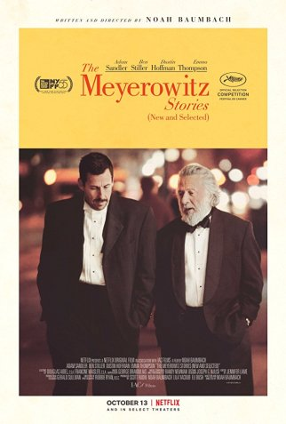 meyerowitz chronicles poster 3