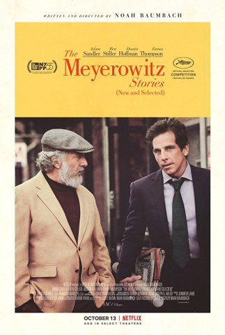 meyerowitz chronicles poster 4
