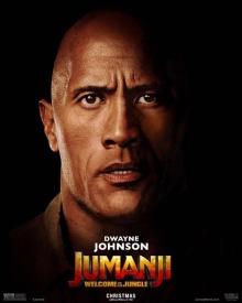 jumanji poster 11