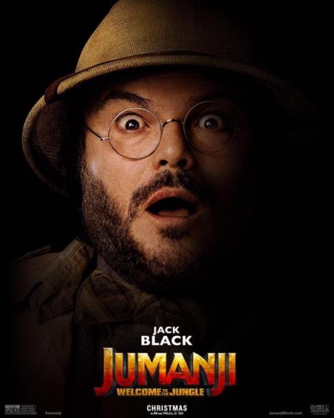 jumanji poster 14