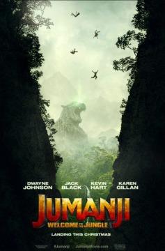 jumanji welcome to the jungle poster 1