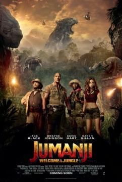 jumanji welcome to the jungle poster 2