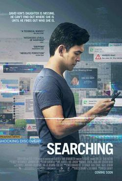 searching poster 2