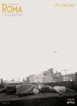roma poster 1