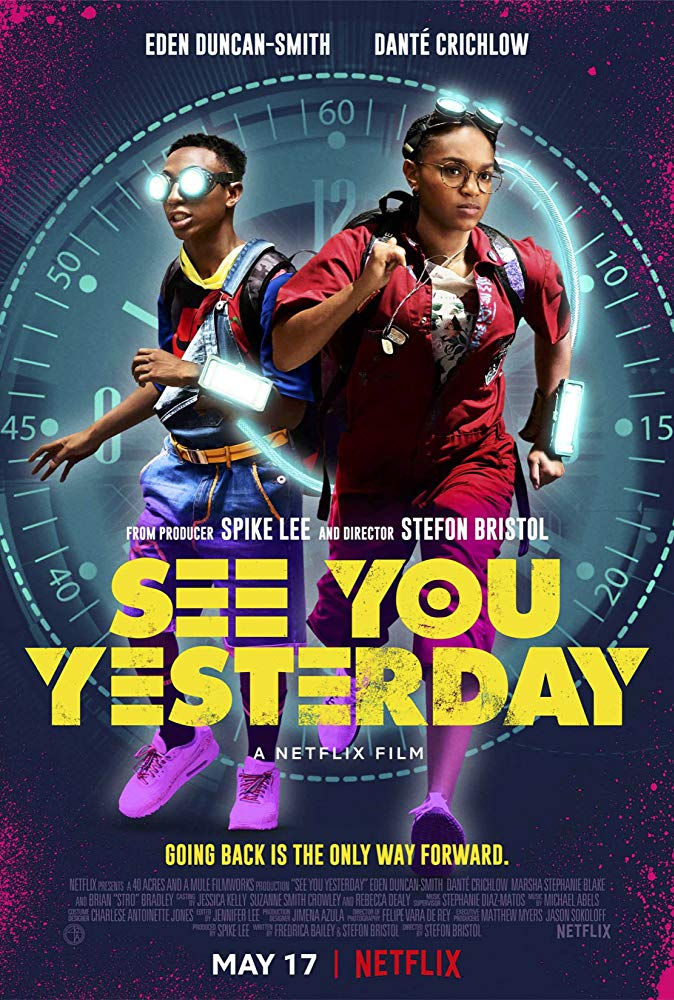 see you tomorrow poster