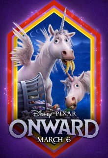 onward poster 8